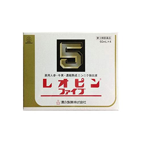 【第3類医薬品】湧永製薬『レオピンファイブ w 60ml×4本入』