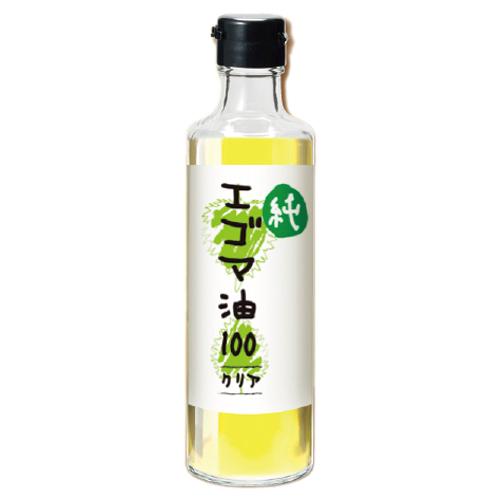 えごま エゴマ 荏胡麻油 畑の青魚 オメガ3 GLP1 GLP-1 230g glp1 白 香りが少ないクリアータイプ 限定モデル glp-1 純エゴマ油 お気に入り クリアタイプ