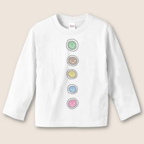 ニコニコボタン 名入れ無料の手描き 親子お揃い [正規販売店] 子ども 長袖Tシャツ手描きのTシャツで親子 兄弟 姉妹 ペアルックお誕生日プレゼントにオリジナルお揃い服 親子ペア 名前入り お揃い Tシャツ 手描き 110 130 親子 卓抜 ボタン 長袖Tシャツ キッズ 手書き名入れ無料の
