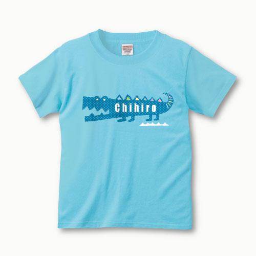 ギザギザのワニ 名前入りの親子ペア 兄弟お揃いTシャツ ロンパースやスタイとセットで親子 兄弟 お揃いの名前入りプレゼントにも 名入れ Tシャツ ワニ1 親子ペア 名前入り キッズ 永遠の定番 アウトレット 子供服 姉妹 130 140 150 90 120 家族 100 110 プレゼントに名前入りキッズTシャツ お揃いの名前入りTシャツ 親子