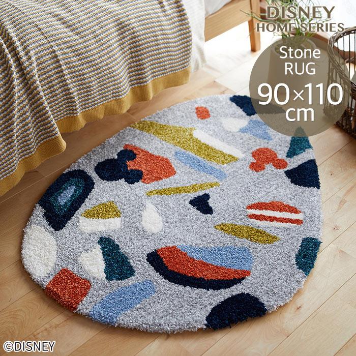 ラグ ラグマット ディズニー 「ミッキー ストーンラグ」 90×110cm 日本製 オールシーズン 床暖房対応 ホットカーペット対応 小さめ