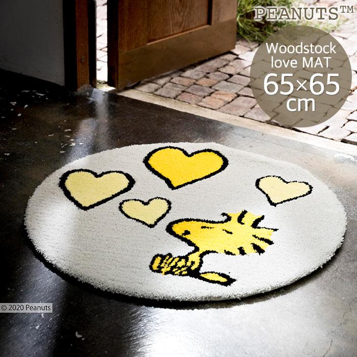 玄関マット PEANUTS ピーナッツ 「ウッドストックラブマット」 円形 65×65cm 日本製 丸 丸形