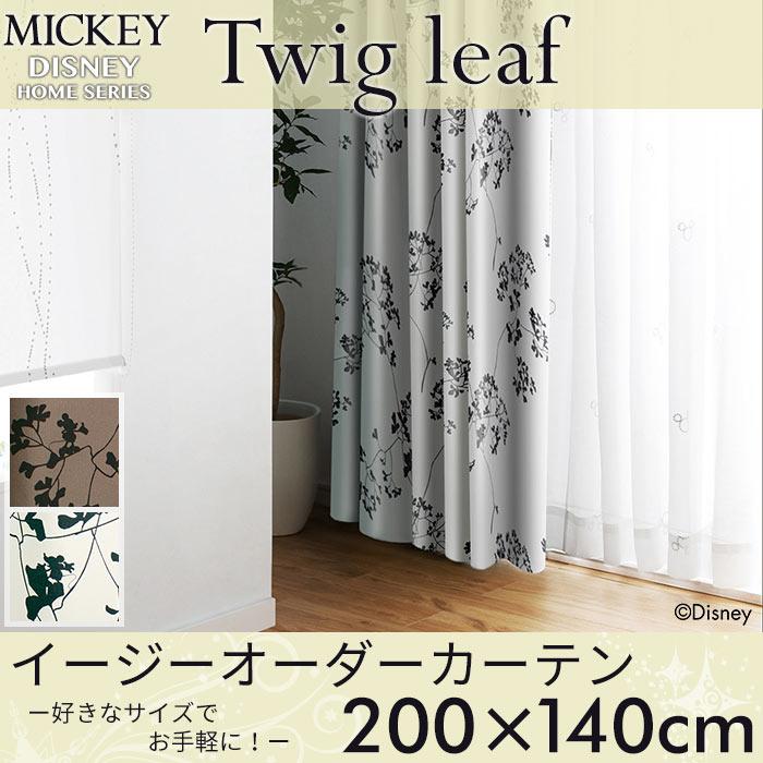 イージーオーダーカーテン ディズニー 「ミッキー トウィッグリーフ」 ~200×140cm ドレープカーテン
