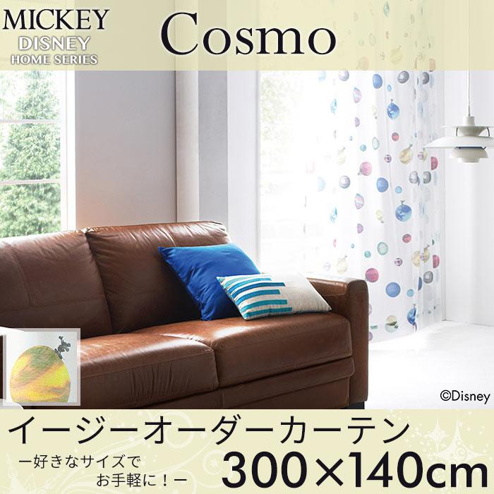 イージーオーダーカーテン ディズニー 「ミッキー コスモ」 ~300×140cm シアーカーテン 【送料無料 ※沖縄・離島のぞく】