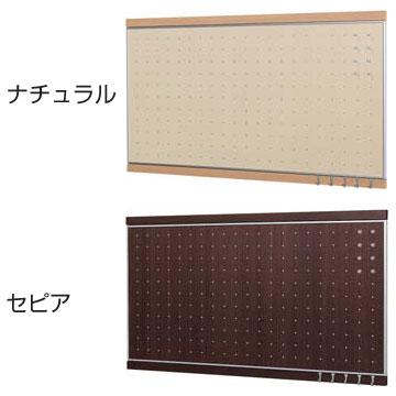 【ポイント2倍★~6/11 01:59限定】 インテリアボード フック付きマグネットボード 45×90cm