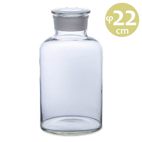 ガラス瓶 ガラスボトル おしゃれ メディシンボトル W10000