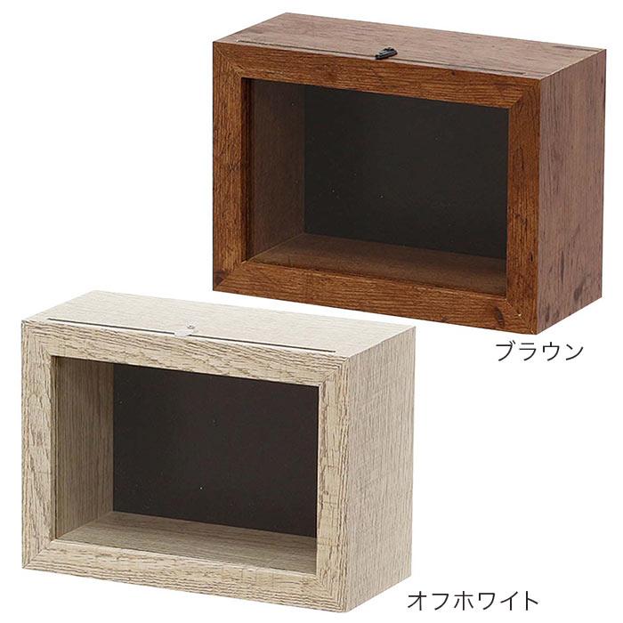 コレクションボックス ケース 立体額 おしゃれ 注目ブランド クラフトボックス S ブルックリンスタイル 本日限定
