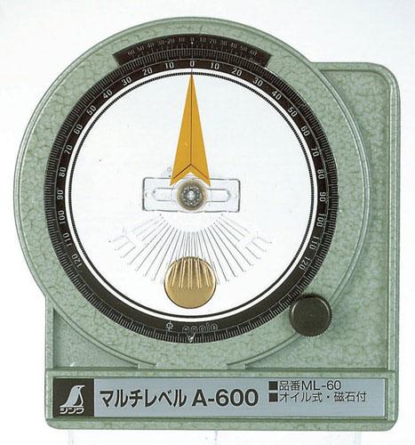 【ポイント2倍!エントリーで6倍 ~4/16 01:59限定】 シンワ測定 マルチレベル A-600 78966