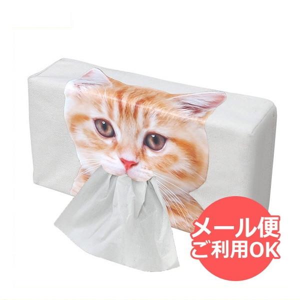 送料無料ライン対応ショップ  ねこ キャラクター ダストボックス ネコ 子猫 猫 ティッシュカバー カバー ねこのティッシュケース 茶トラ ME323 4956019113223