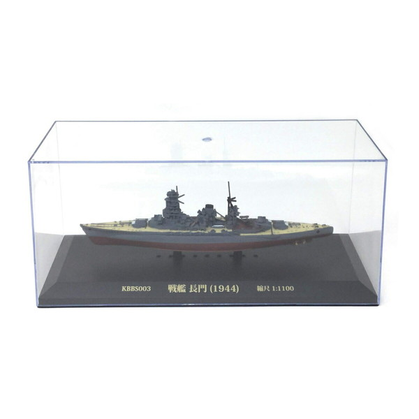 KBシップス 戦艦 長門 1944 1/1100スケール アクリルケース付き KBBS003