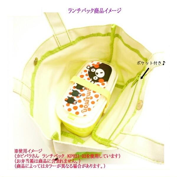 """[! """"Koji Koji joggers KG034-01 Halloween party toy 02P01Oct16 [cojicoji], [kojikoji]"""