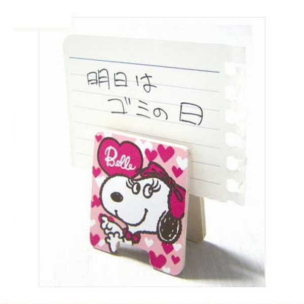 Snoopy memo stands (bell) SNS480BL 05P13Dec13_m