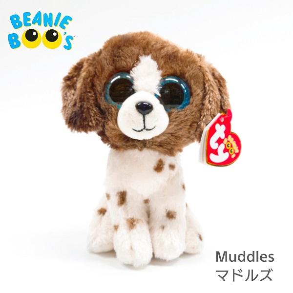 大人気 TY ぬいぐるみを入荷しました 目がキラキラしている可愛いワンちゃんのマドルズです 常に一緒にいたくなっちゃう Ty BEANIE BOO'S ぬいぐるみ 期間限定で特別価格 いぬ ビーニーブーズ 犬 Mサイズ Muddles マドルズ 15cm 在庫あり