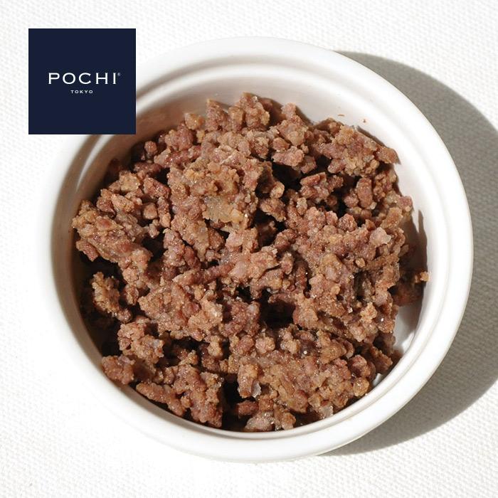 低脂肪 低エネルギーのエゾ鹿肉をレトルトにしました 新作からSALEアイテム等お得な商品 満載 ごはんにもなじみやすく パピー シニア犬にも与えやすいミンチタイプです ミンチ POCHI 正規逆輸入品 エゾ鹿 80g