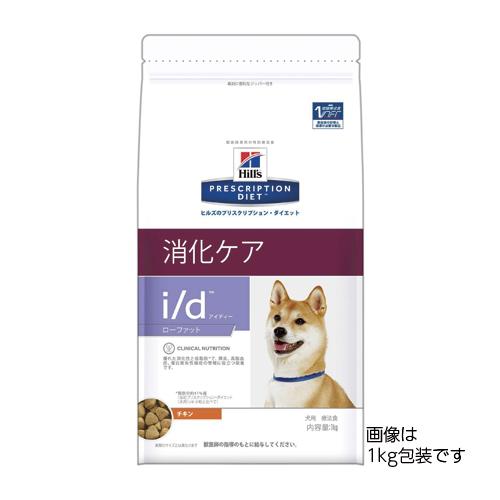 【 送料無料 】 (犬用) ヒルズ i/d ローファット ドライ 7.5kg 1袋 | 療法食 処方食 ドッグフード ごはん エサ 食事 病気 治療 病院 医療 食事療法 健康 管理 栄養 サポート 障害 調整 犬 Low Fat