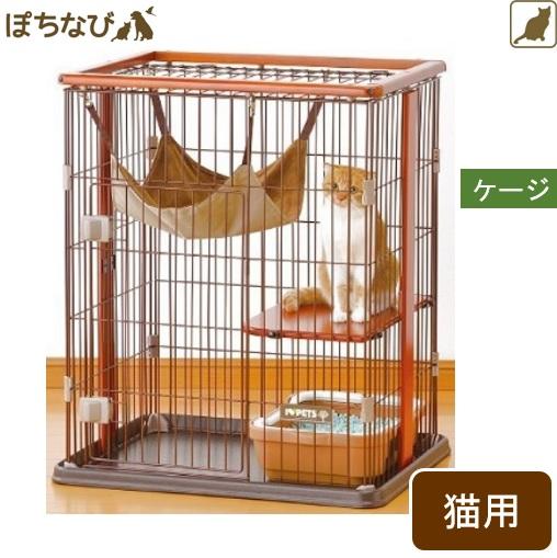 ウッドワンサークルキャット ミニタイプ 猫用 キャット ねこ ネコ 室内サークル ケージ