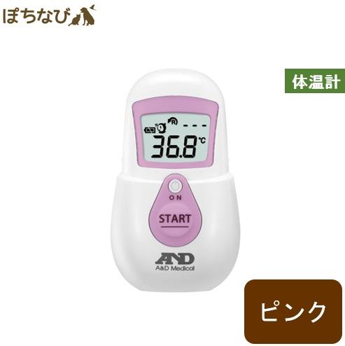 送料無料 でこピット ピンク 体温計