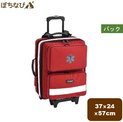 救急3wayバッグ (370×240×570)