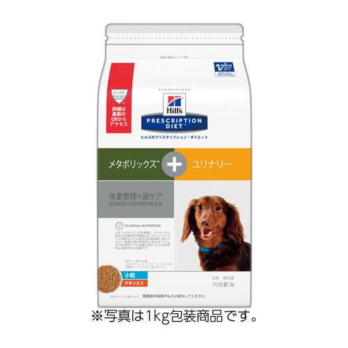 犬用 メタボリックス+ユリナリー (小粒)7.5kg | 療法食 ドッグフード ごはん エサ 食事 病気 治療 病院 医療 食事療法 健康 管理 栄養 サポート 障害 調整 犬 zd