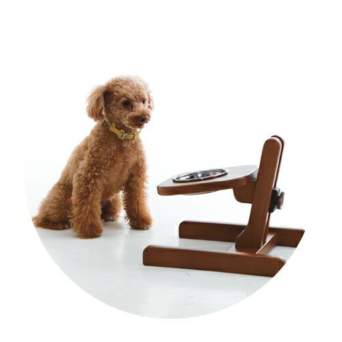 食器スタンド S 天然木 犬 子犬 成犬 シニア犬 食器台