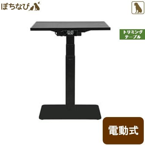 送料無料 電動式 昇降 グルーミング テーブル FT-721 ペット、ペット用品、トリミング用品