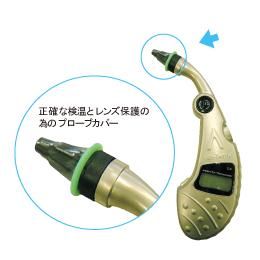 ペット用電子耳体温計Vet-Temp VT-150用 プローブカバー 1箱(500枚)※カバーのみ