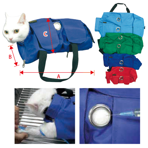 猫用診察・保定バッグ体重目安0~2kg S(赤)