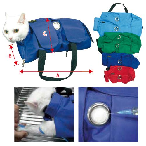 猫用診察·保定バッグ 体重目安2~4kg M(青)