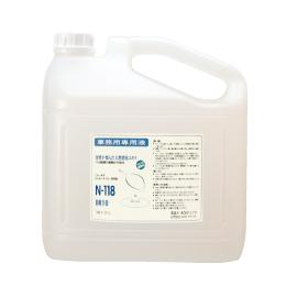 N-118 除菌・消臭液 5L