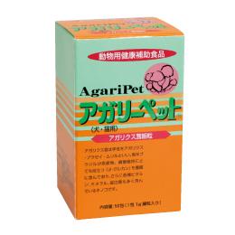 アガリーペット細粒(犬・猫用)1g×50包