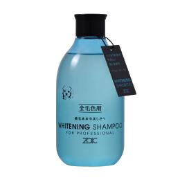 大特価!! ガンコな汚れを落とし 美しい被毛をよみがえらせるためのシャンプーリンス ゾイックN 1年保証 ホワイトニングシャンプー 300mL