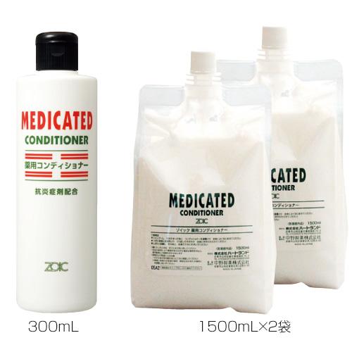 フケ カユミなどの皮膚トラブルを防止 ◆セール特価品◆ ゾイック 薬用コンディショナー 即出荷 1.5L×2袋