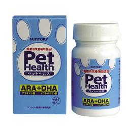 クーポン対象店 Pet Health ARA+DHA(犬用) 120粒 ペット用 アンチエイジング サプリメント