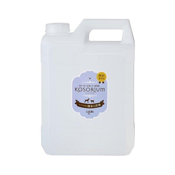 KOSORIUM 入浴剤 4L