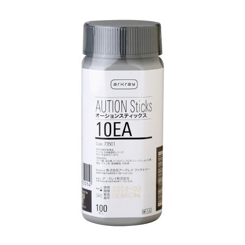 送料無料 小型尿化学分析装置 ポケットケムUA 専用 試験紙 オーションスティックス 10EA 1本100枚入り 医療 ケア 健康管理