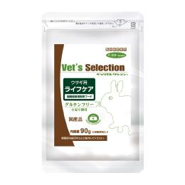 クーポン対象店 送料無料 Vet's Selection ウサギ用ライフケア 90g×5袋