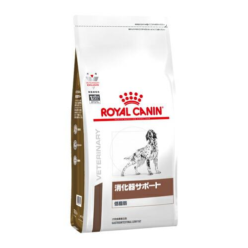 ロイヤルカナン 犬用 消化器サポート 低脂肪 ドライタイプ 8kg 犬