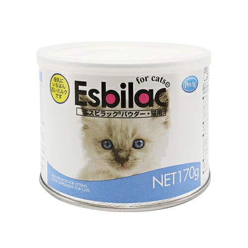 子猫のための高たんぱく 高脂肪の猫用特殊調製粉ミルク エスビラック パウダー 猫用 170g トラスト 開店祝い 子猫 粉ミルク Esbilac ペット 1缶