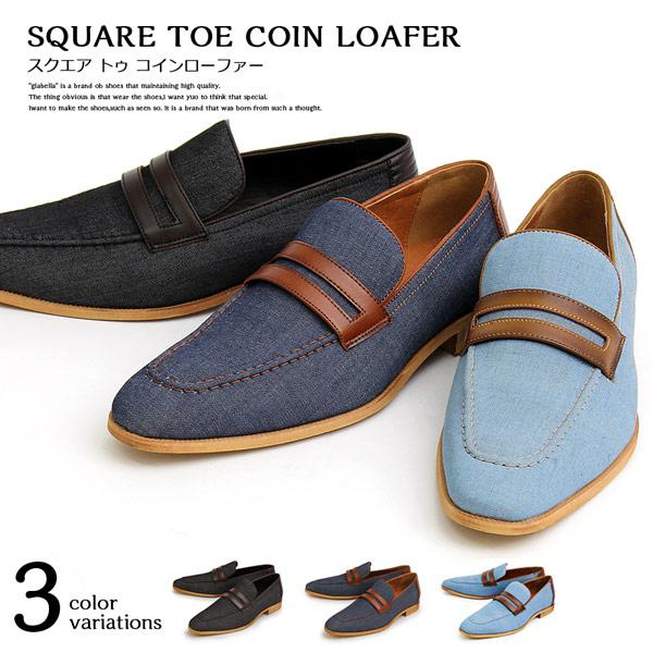 ローファー コインローファー ドレスシューズメンズロングノーズ デニムローカット Loafer Coin loafers Dress Shoes Men's long nose Denim Low Cut きれいめ ストリート ファッション ブーツ 紳士靴 彼氏 男性 カジュアル