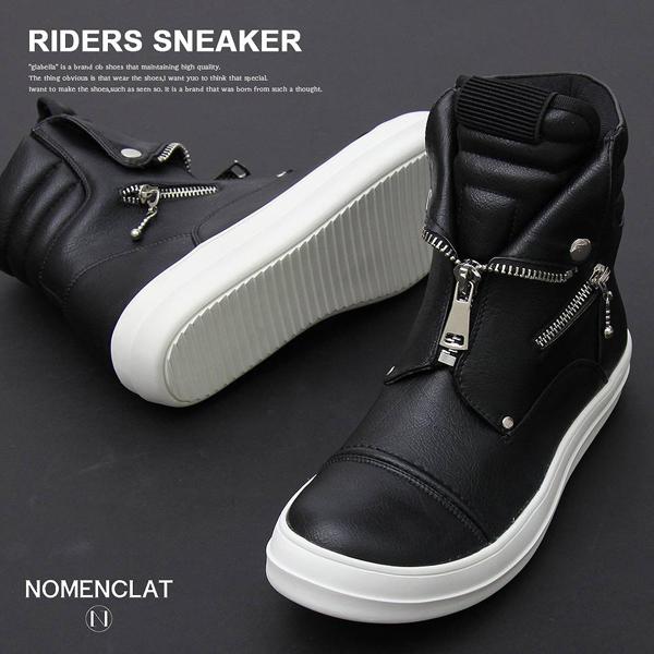 ライダース デザイン ハイカット ジップ スニーカー シューズ 靴 V系 ヴィジュアル系 パンク ロック ROCK モード ストリート ラッパー ヒップホップ ダンス Riders Design High Cut Zip sneakers Shoes Visual Punk Rock Mode Street Hip Hop Dance