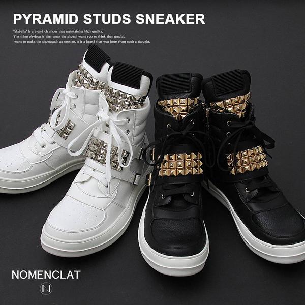 ピラミッド スタッズ スニーカー ハイカット メンズ シューズ V系 ヴィジュアル系 バンド パンク ロック ライブ 衣装 モード ストリート ラッパー ヒップホップ 靴 Pyramid Studs Sneakers High Cut Men Shoes Visual Band Punk Rock Live Mode Street Rapper Hip Hop