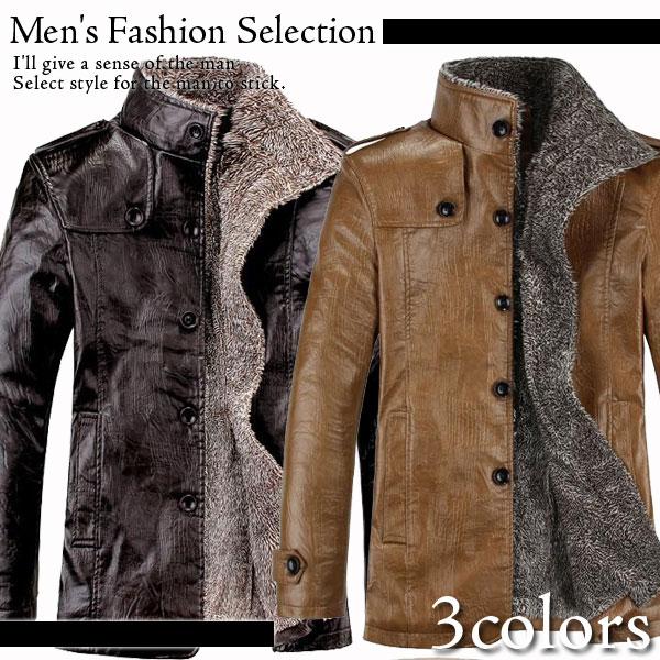 52cb0b9a66cd pochitto  Clean casual design leather jacket   men s long-sleeved jacket  parka coat winter autumn casual fashion folks clean their boyfriends man  Men s ...
