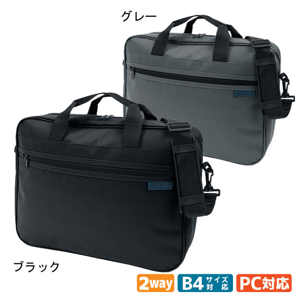 Multifunctional Business Bag Commuter Travel Jobs Shoulder Belt With A 2 Way B4 Size Support