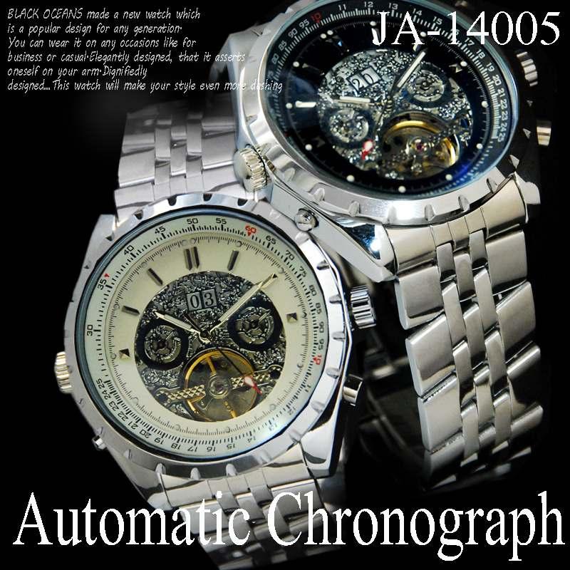 自動巻き DAY&DATE ビッグフェイス&インナーベゼル 腕時計☆JA-14005