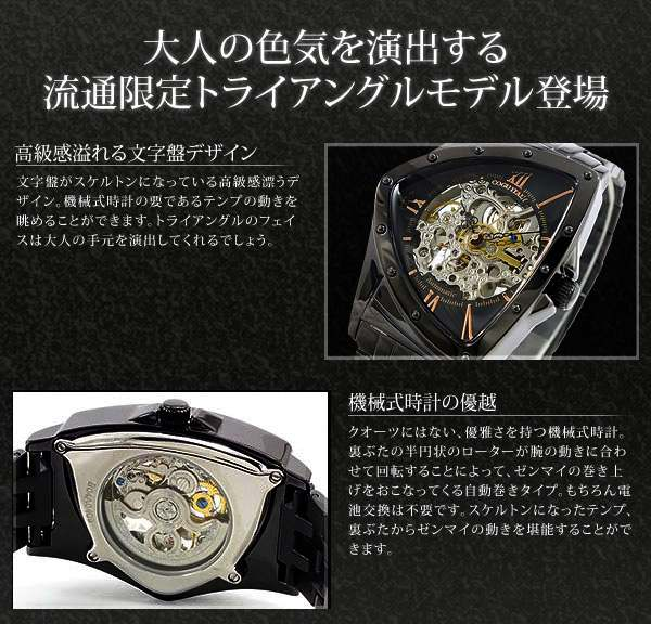 COGU JH4M-WHC Watch Jumping Hour Automatic Men's Silver ...