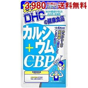 3980円 税込 以上ご購入で送料無料 60日分 CBP1袋 舗 DHCカルシウム 買物 サプリメント