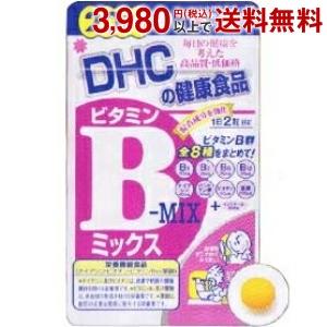 3980円 新作製品 世界最高品質人気 SEAL限定商品 税込 以上ご購入で送料無料 DHC20日分 ビタミンBミックス1袋 サプリメント