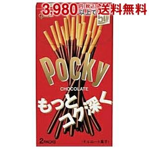 3980円 当店限定販売 ブランド品 税込 グリコ70gポッキーチョコレート10箱入 以上ご購入で送料無料