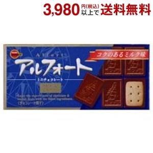 3980円 税込 新着セール 以上ご購入で送料無料 売れ筋 ブルボン12粒アルフォートミニチョコレート10箱入
