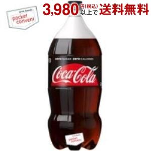 3980円 税込 以上ご購入で送料無料 コカ コーラコカコーラ ゼロシュガー2000mlペットボトル コカコーラ 2L オープニング 大放出セール 送料無料でお届けします 2.0L 6本入 ZERO